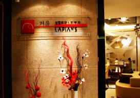 韩国魔镜皮肤科整形外科