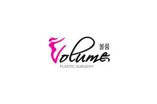 韩国volume整形外科