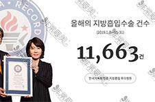 韩国365mc医院官案例+到院地址导航,统统告诉你