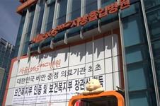 韩国365医院不为人知细节:处方减肥药、瘦身餐还有什么?